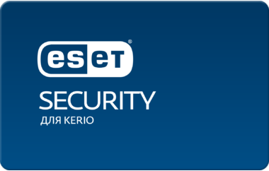 ESET Security для Kerio